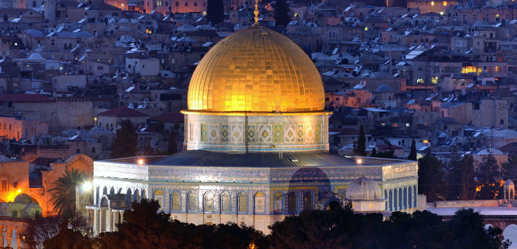 Lisboa » Israel | Circuito Terra Santa