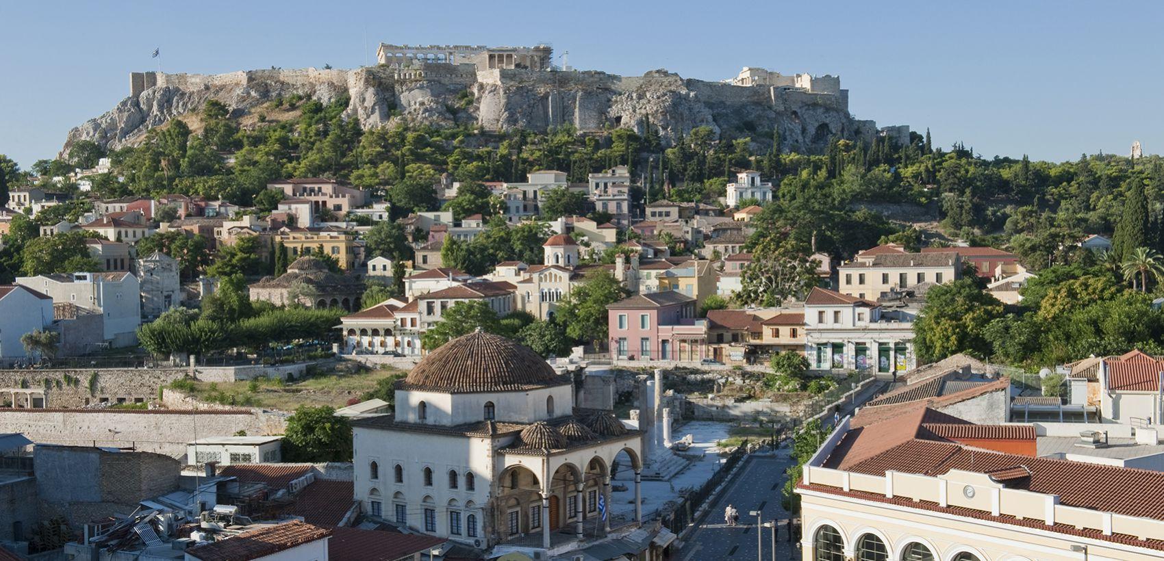 Grécia    City Break Atenas